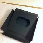Crushed Blackboard Box